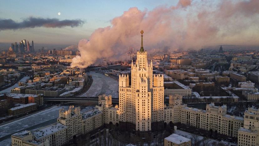 Синоптики прогнозируют магнитную бурю в Москве