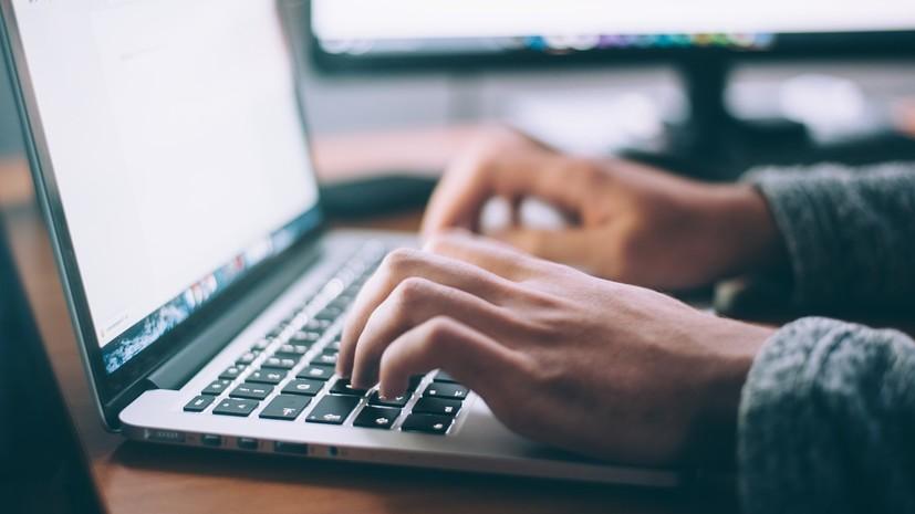 Эксперт оценил вероятность отключения России от интернета