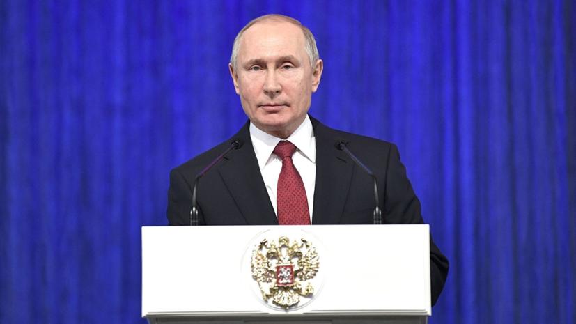 Путин поручил проанализировать практику наказаний за экономические преступления