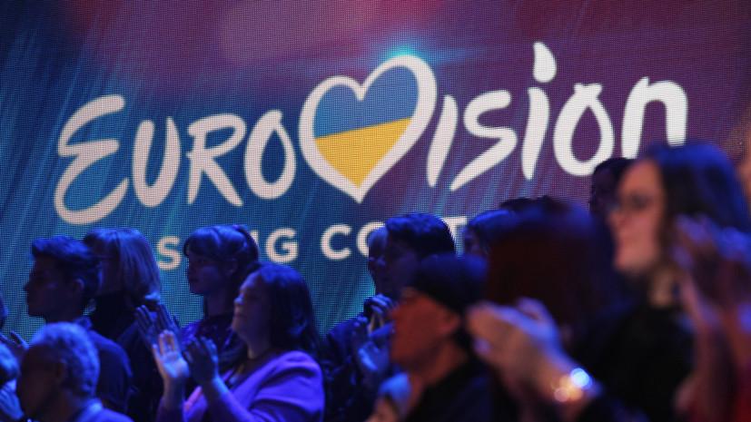 Украина отказалась от участия в Евровидении-2019