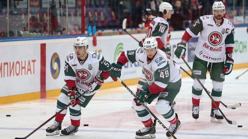 Матч плей-офф КХЛ между «Авангардом» и «Ак Барсом» начался с задержкой из-за проблем со светом