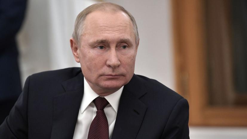 Путин сообщил о продолжении работы по укреплению армии и флота