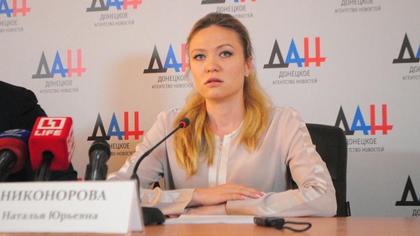 Видеоконференция по вопросу перемирия в Донбассе запланирована на 7 марта