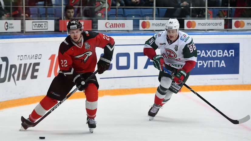 «Авангард» увеличил преимущество перед «Ак Барсом» в плей-офф КХЛ