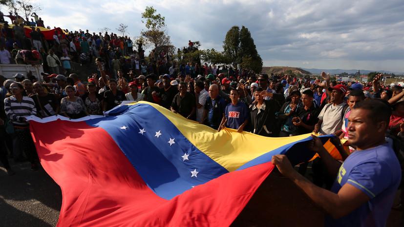 США в проекте резолюции СБ ООН призывают к новым выборам президента Венесуэлы