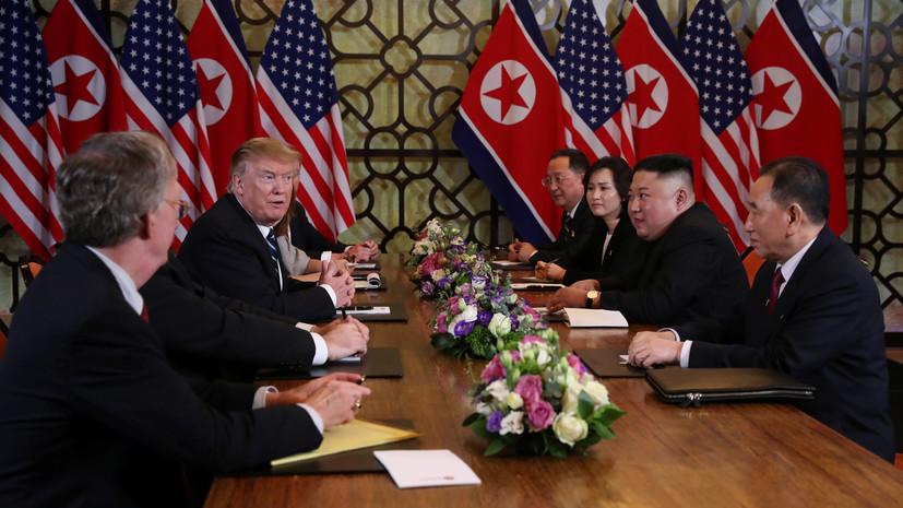 Трамп и Ким Чен Ын не достигли соглашения на саммите