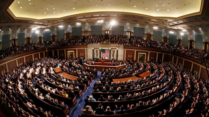 В США разработан законопроект с требованием раскрыть доходы Путина