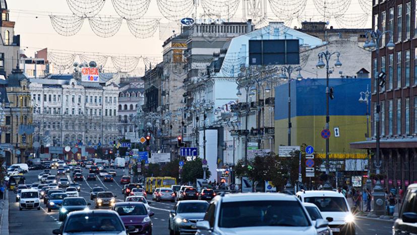 На Украине назвали карательным новый закон о госязыке