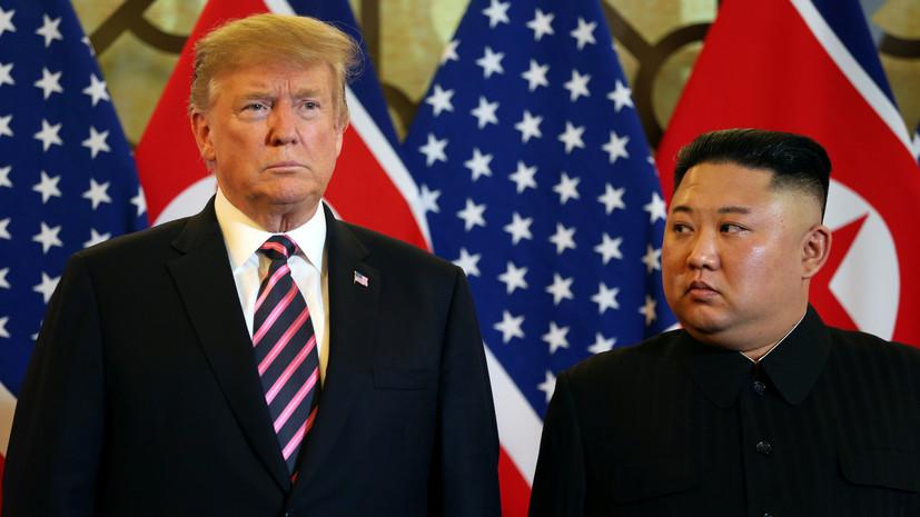 В Сеуле выразили сожаление в связи с результатами саммита США и КНДР