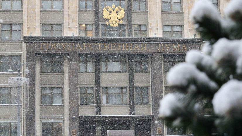 В Госдуму внесли законопроект об ипотечных каникулах