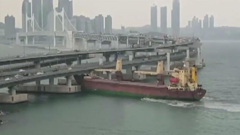 СМИ: Российское судно врезалось в мост в Южной Корее