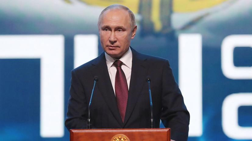 Путин поблагодарил МВД за обеспечение высокого уровня безопасности в России во время ЧМ-2018