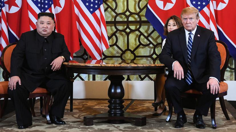 «Иногда нужно просто разойтись»: как результаты второго саммита США — КНДР могут повлиять на решение корейского вопроса