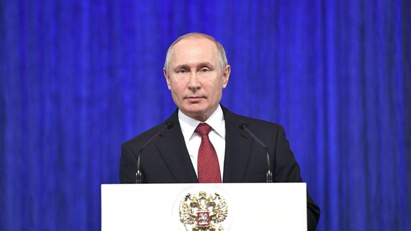 Путин призвал МВД повысить раскрываемость преступлений