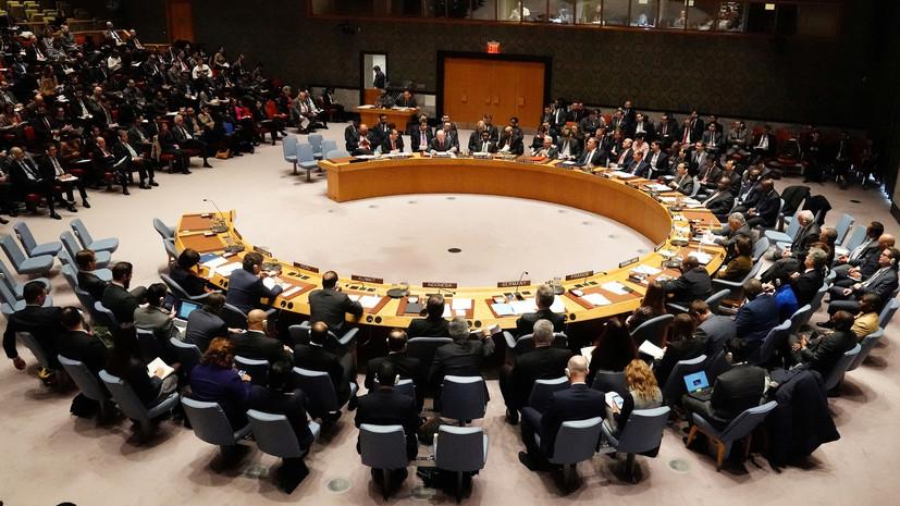 Россия не поддержит проект резолюции США по Венесуэле в СБ ООН