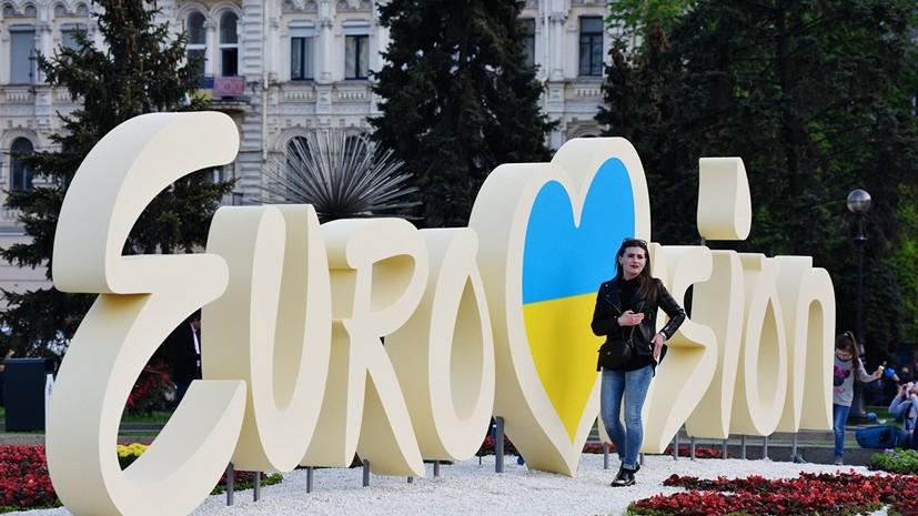 На Украине не исключили штрафа за отказ от участия в Евровидении
