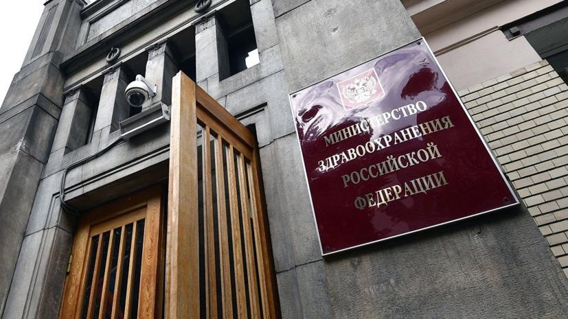 В России стали чаще диагностировать рак молочной железы