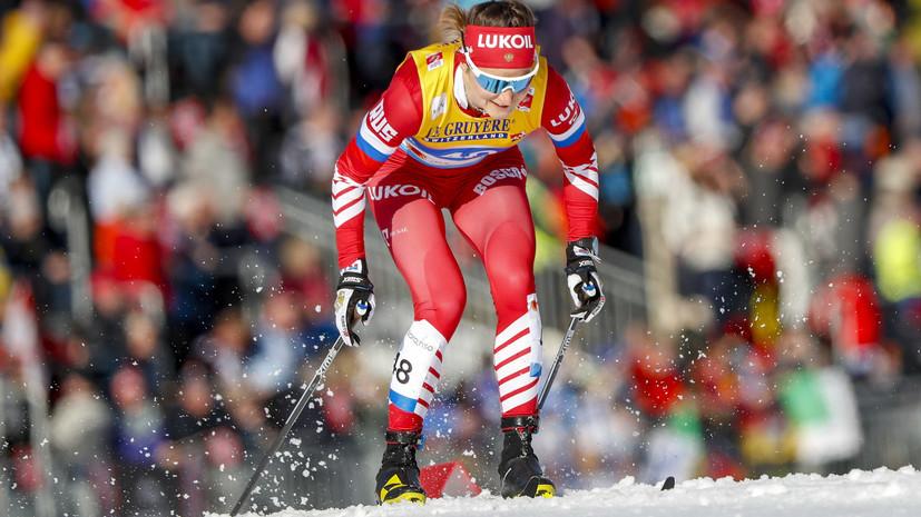 Сборная России выиграла бронзовые медали на ЧМ по лыжам в женской эстафете