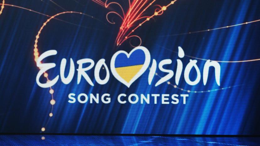 На Украине заявили, что откажутся от Евровидения-2020 в случае победы России