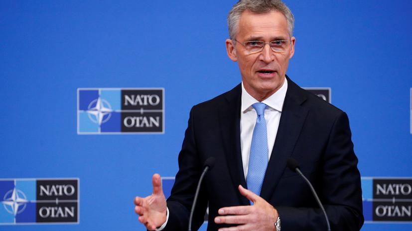 Столтенберг призвал контролировать технологии из-за риска гонки вооружений