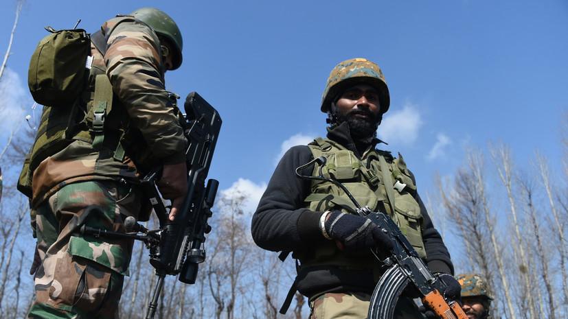 Сдержанный подход: может ли конфликт Индии и Пакистана в Кашмире привести к масштабным боевым действиям