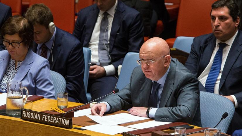 Россия выделила ООН средства на разминирование Сирии