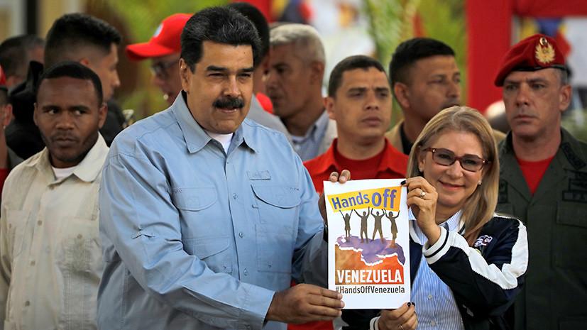 Мадуро посоветовали  побег в РФ