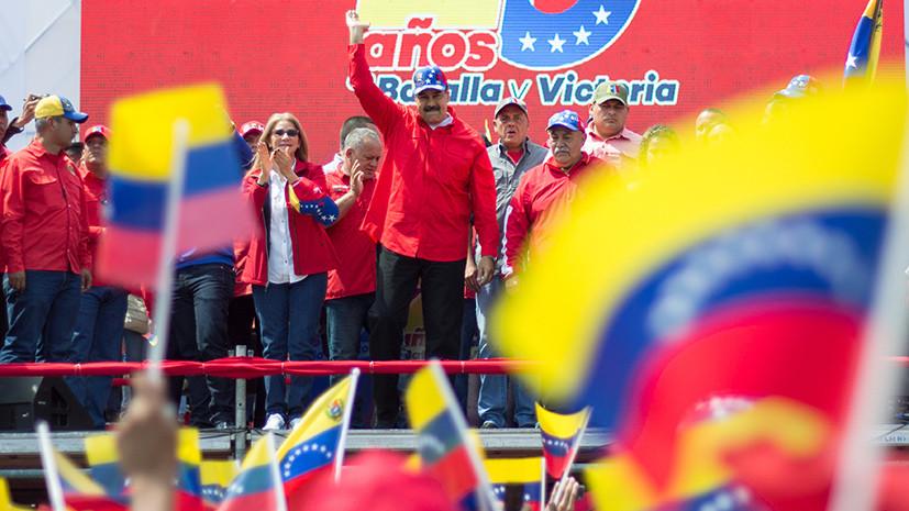 26 февраля 2019 — Новости Венесуэлы