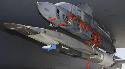 Американская гиперзвуковая ракета X-51A WaveRider