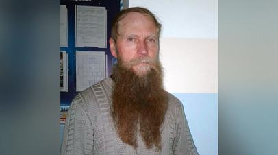 МВД РФ помогает легализоваться старообрядцу из США, прожившему в тайге 15 лет без документов
