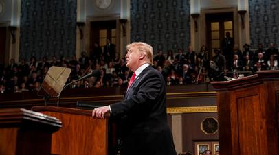 Дональд Трамп выступает с ежегодным обращением к членам конгресса США