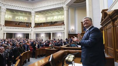Пётр Порошенко приветствует принятие поправок в Конституцию Украины