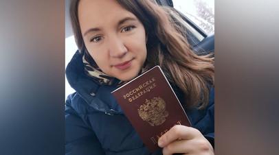 Жительнице Кургана Юлии Башмаковой вернули изъятый ранее паспорт