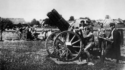 Борьба Красной армии с белополяками. Украина, 1920 год