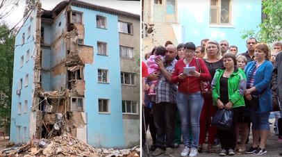 Власти Саратова почти год ищут жильё пострадавшим при обрушении многоквартирного дома