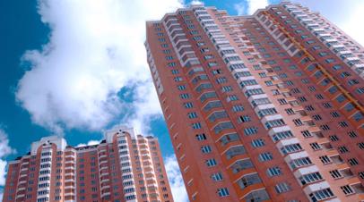 В Подмосковье ввели в эксплуатацию 439 тысяч квадратных метров жилья в январе
