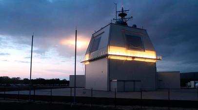 Система Aegis Ashore в Польше
