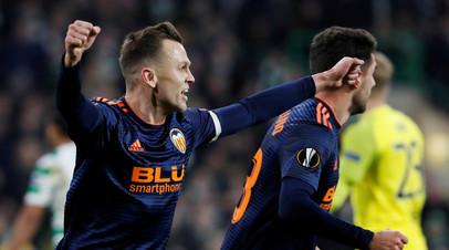 «Реал» на своём поле проиграл «Жироне» в 24-м туре Примеры