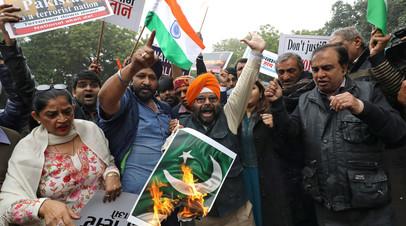 Акции протестов в Индии после теракта в штате Джамму и Кашмир