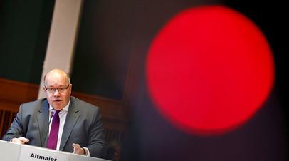 Министр экономики и энергетики ФРГ Петер Альтмайер