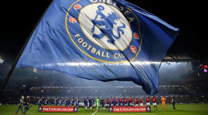 ФИФА запретила «Челси» покупать футболистов