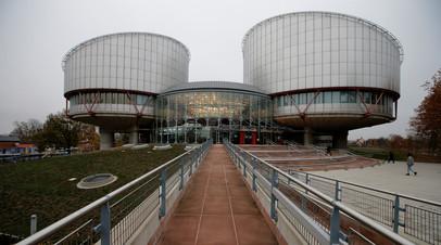 ЕСПЧ отказал Киеву в обеспечительных мерах по инциденту в Керченском проливе