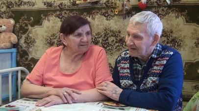 Полвека до счастья: история любви двух пенсионеров из Ростовской области