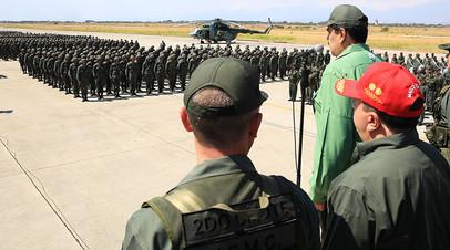 Николас Мадуро во время военных учений на авиабазе Либертадор, Венесуэла, 29 января 2019 года