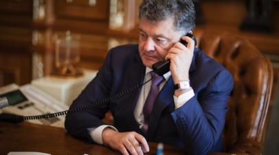 Эксперт объяснил заявление Порошенко об отказе Путина общаться с ним по телефону