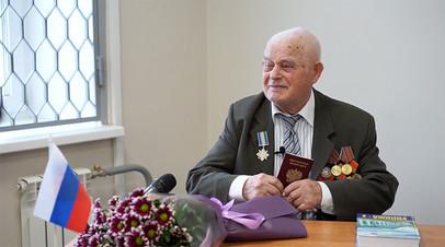 Украинский ветеран получил российский паспорт после публикации RT
