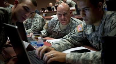 Бойцы американских кибервойск