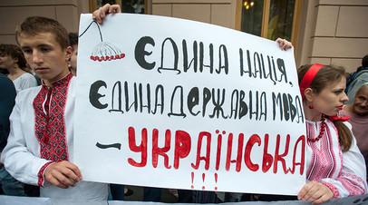 Участники акции «Спаси свой язык» в Киеве
