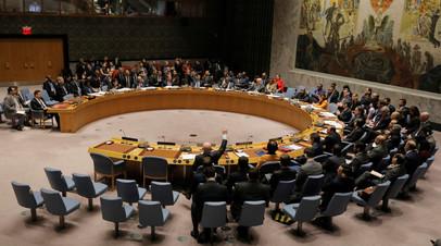 Заседание Совбеза ООН по Венесуэле