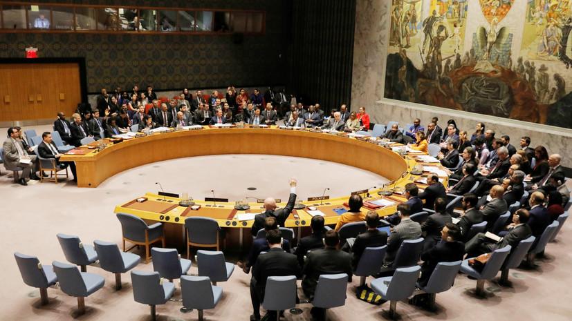 Эксперт оценил решение СБ ООН не принимать резолюцию России по Венесуэле